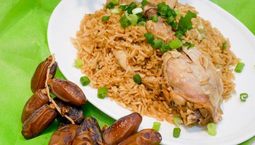 Resipi: Nasi Ayam Mudah